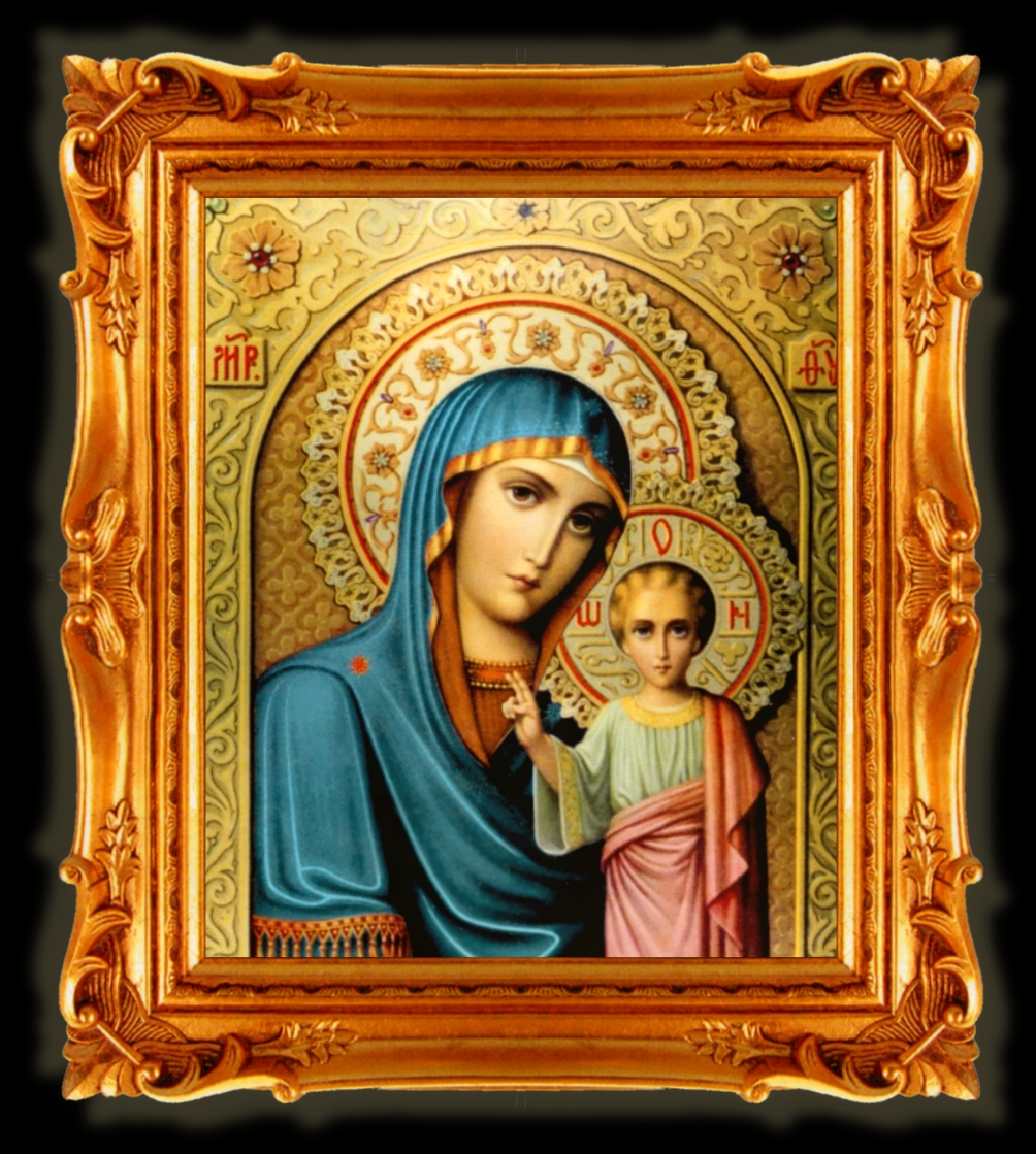 OUR LADY OF DAMASCUS
